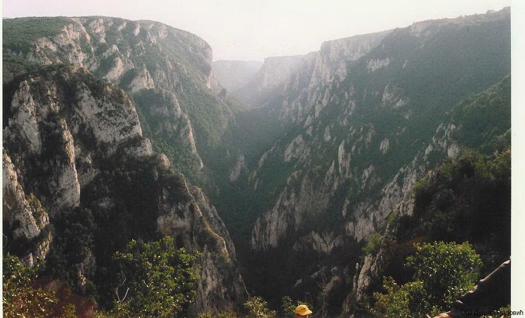 Злотски кањон