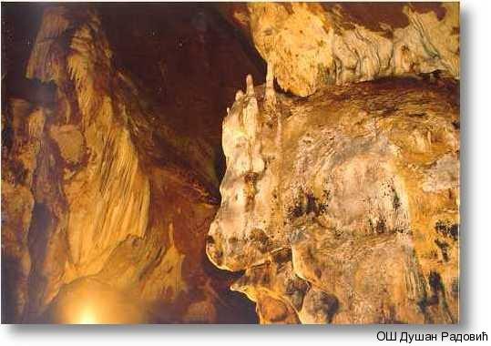 Злотска пећина