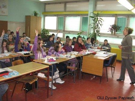 skola-dusan-radovic-013