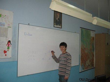 skola-dusan-radovic-022