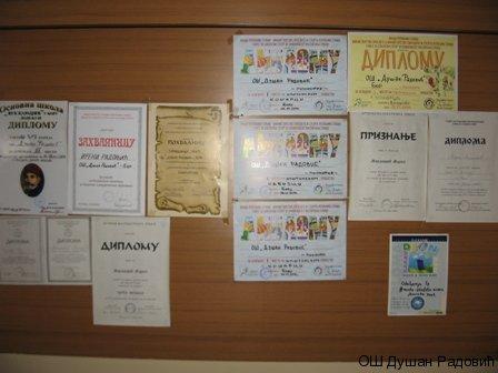 skola-dusan-radovic-023