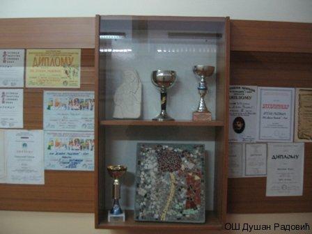 skola-dusan-radovic-024